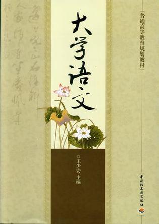初中语文徐汇区大学民办图片