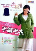 送给全家的手编毛衣-悠生活·快乐手工坊