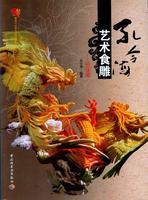 孔令海艺术食雕(花鸟篇)