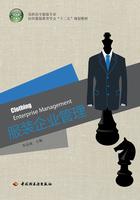 """服装企业管理(高职高专服装专业纺织服装教育学会""""十二五""""规划教材)"""