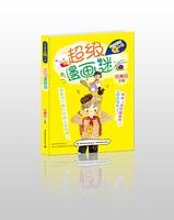 超级漫画迷-阳光家族Q小说
