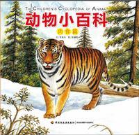 动物小百科(肉食篇)