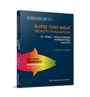 可见/近红外高光谱成像技术快速评估鱼肉品质Rapid Fish Meat Quality Evluation by Visible/Near-infrared
