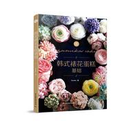 韩式裱花蛋糕基础